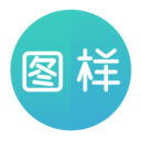 图样单词app下载_图样单词app最新版免费下载
