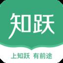 知跃app下载_知跃app最新版免费下载