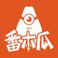 番木瓜漫画app下载_番木瓜漫画app最新版免费下载