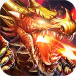 武圣屠龙app下载_武圣屠龙app最新版免费下载