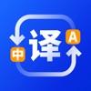 翻译器app下载_翻译器app最新版免费下载