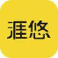 涯悠音乐app下载_涯悠音乐app最新版免费下载