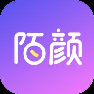陌颜app下载_陌颜app最新版免费下载