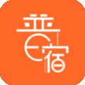 普宿app下载_普宿app最新版免费下载