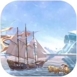 黎明之海游戏app下载_黎明之海游戏app最新版免费下载