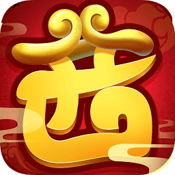西游送1000元游戏app下载_西游送1000元游戏app最新版免费下载