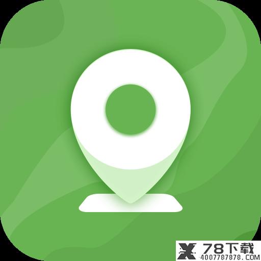 定位侠app下载_定位侠app最新版免费下载
