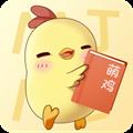 萌鸡小说app下载_萌鸡小说app最新版免费下载