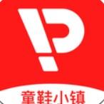 童鞋小镇app下载_童鞋小镇app最新版免费下载