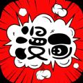 233漫画app下载_233漫画app最新版免费下载