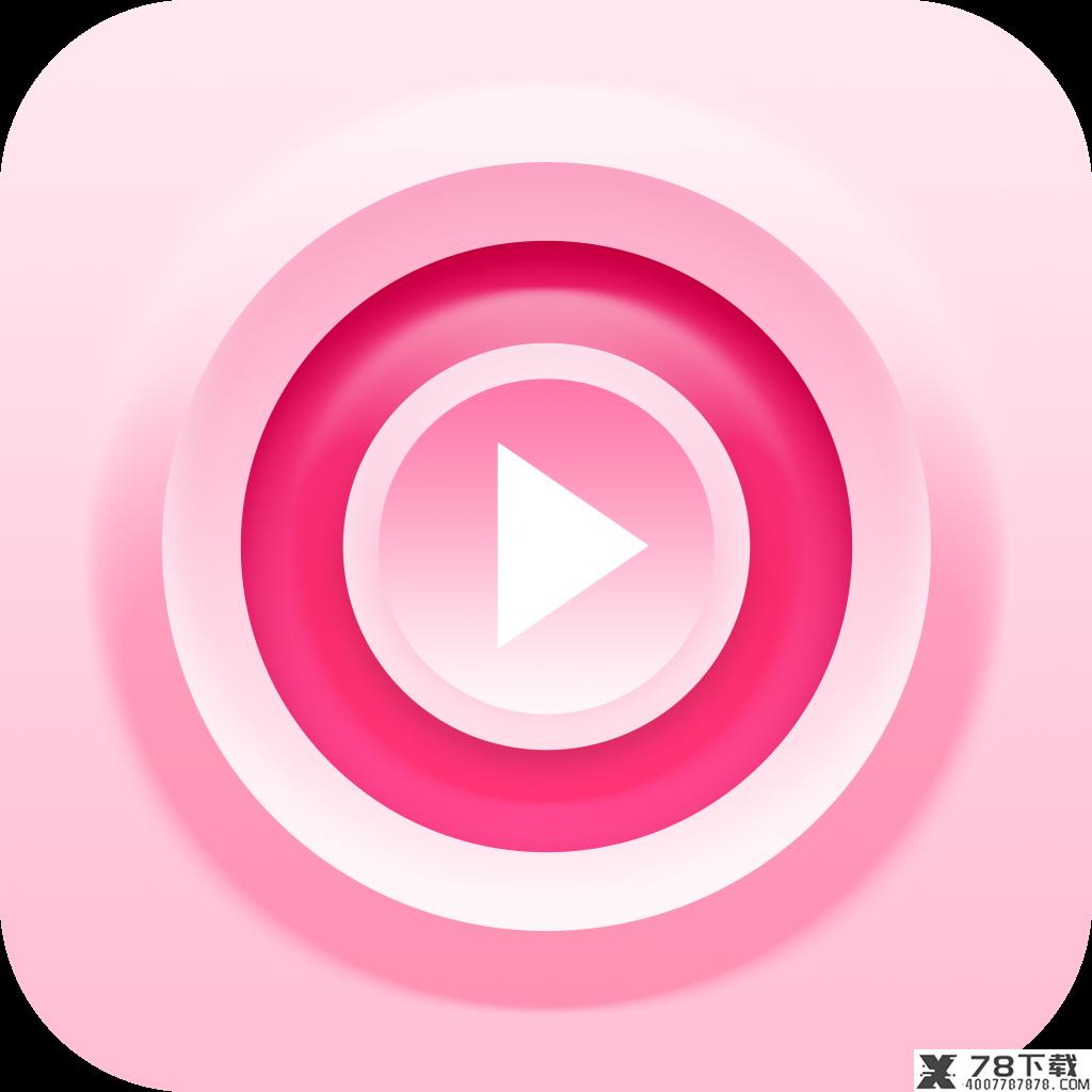 兰心影视王者app下载_兰心影视王者app最新版免费下载