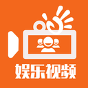 娱乐视频app下载_娱乐视频app最新版免费下载