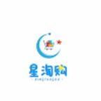 星淘购app下载_星淘购app最新版免费下载