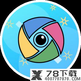字幕添加器app下载_字幕添加器app最新版免费下载