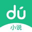 看看小说app下载_看看小说app最新版免费下载
