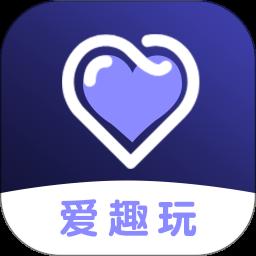 爱趣玩appapp下载_爱趣玩appapp最新版免费下载