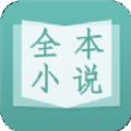 醉风阅读app下载_醉风阅读app最新版免费下载