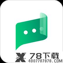 彩云小译app下载_彩云小译app最新版免费下载