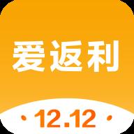 爱返利app下载_爱返利app最新版免费下载