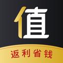 值啦精选app下载_值啦精选app最新版免费下载