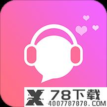 嗨森语音app下载_嗨森语音app最新版免费下载