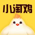小淘鸡app下载_小淘鸡app最新版免费下载