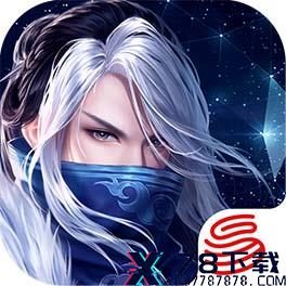 大唐无双手游网易版app下载_大唐无双手游网易版app最新版免费下载