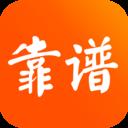靠谱学习app下载_靠谱学习app最新版免费下载