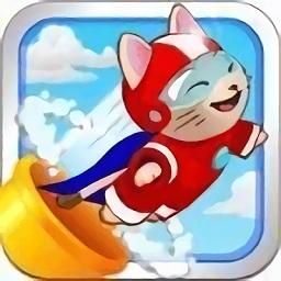 拆弹猫app下载_拆弹猫app最新版免费下载