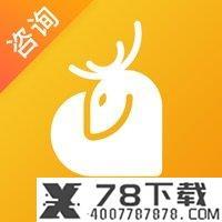 小鹿情感聊天神器app下载_小鹿情感聊天神器app最新版免费下载
