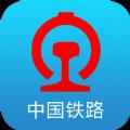 铁路e卡通app下载_铁路e卡通app最新版免费下载
