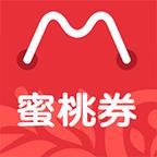 蜜桃券app下载_蜜桃券app最新版免费下载