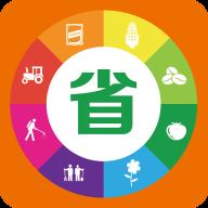 农省省app下载_农省省app最新版免费下载