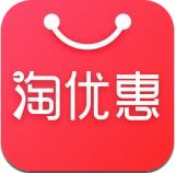 淘优惠app下载_淘优惠app最新版免费下载