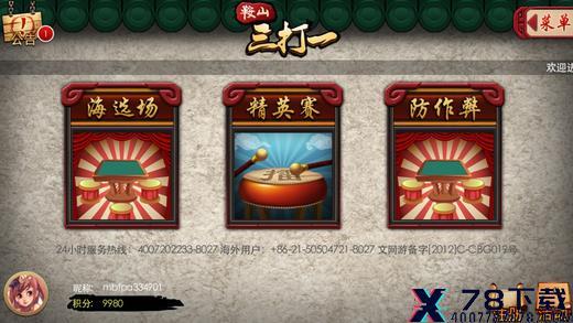 边锋棋牌游戏appapp下载_边锋棋牌游戏appapp最新版免费下载