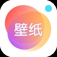 壁纸秀app下载_壁纸秀app最新版免费下载
