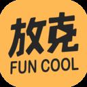 放克app下载_放克app最新版免费下载