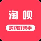 淘呗app下载_淘呗app最新版免费下载