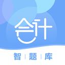 会计智题库app下载_会计智题库app最新版免费下载