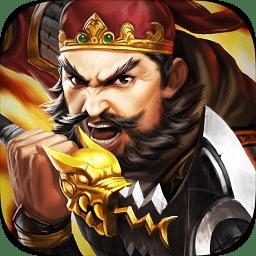 攻城掠地2217游戏app下载_攻城掠地2217游戏app最新版免费下载