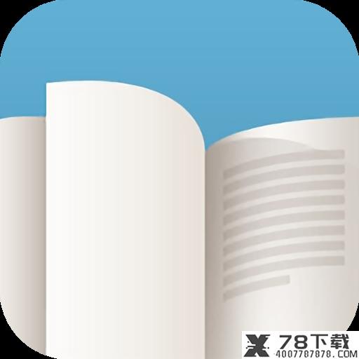 轻洛阅app下载_轻洛阅app最新版免费下载