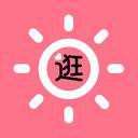 逛圈app下载_逛圈app最新版免费下载