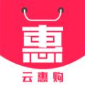 云惠购商城app下载_云惠购商城app最新版免费下载