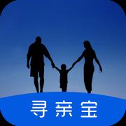 寻亲宝app下载_寻亲宝app最新版免费下载