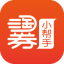 淘券小帮手app下载_淘券小帮手app最新版免费下载