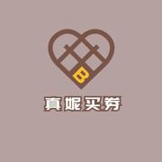 真妮买券app下载_真妮买券app最新版免费下载
