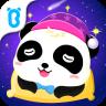 宝宝快睡觉游戏app下载_宝宝快睡觉游戏app最新版免费下载