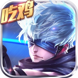乱斗吧勇士vivo版app下载_乱斗吧勇士vivo版app最新版免费下载