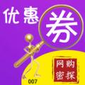 适选惠购app下载_适选惠购app最新版免费下载