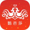 中国婚博会2020app下载_中国婚博会2020app最新版免费下载